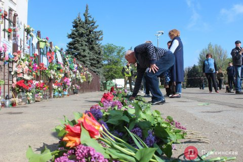 В Одесі проходять жалобні заходи до 5-річчя трагічних подій у Будинку профспілок