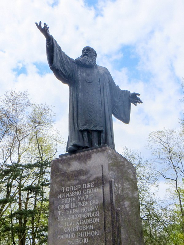 Пам'ятник митрополиту Василю Липківському, встановлений і освячений 23 жовтня 1983 р. у Саут-Баунд-Бруці, США.