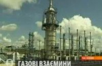 Беларусь повышает ставку транзита российского газа на 30%