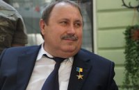 """Главой Николаевской ОГА назначен экс-директор завода """"Океан"""""""