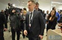 Наливайченко заявил, что пойдет на допрос в ГПУ и готов к отставке