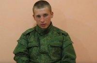 Задержанный российский военный пришел в Украину покупать поросят