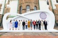 На Київському саміті перших леді ухвалили декларацію про співпрацю