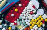 У США створили ліки від COVID-19 у таблетках