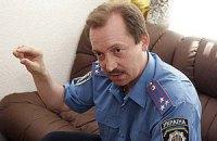В милиции уверены, что Мазурок не покидал Украину