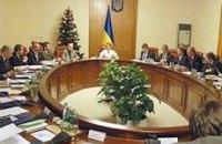 Сегодня Тимошенко впервые после выборов соберет министров