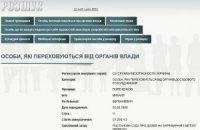 Украина объявила Пореченкова в розыск