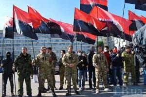 "Батальйону ""ДУК Правий сектор"" запропонували вступити в ЗСУ, - Генштаб"
