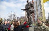 Українських добровольців вшанували у Києві