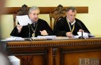 Суд отложил апелляцию защиты Медведько на 9 сентября