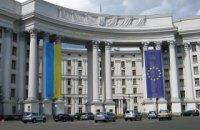 МИД упрекнул французских сенаторов за резолюцию по санкциям против РФ