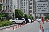 Особливості національного паркування в столиці