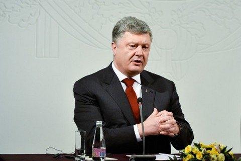 Порошенко: России нужна была провокация, а не участие в Евровидении