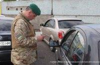 Госпогранслужба усилила контроль на пропускных пунктах на Донбассе