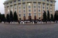 Мерія Харкова відмовила в проведенні травневих мітингів всім організаціям