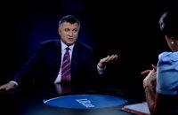Арсен Аваков: «Я не могу ориентироваться на чьи-то «хотелки»