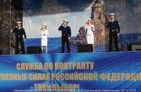 Пропаганда вместо света в Севастополе