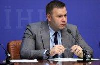 """Оржель пообещал отменить платежки за транспортировку газа, чтобы """"не раздражать украинцев"""""""