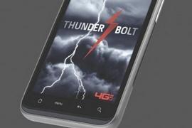 В Сети появились фотографии LTE-смартфона HTC