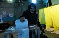 Голосування українських бабусь і жителів Донбасу - це голосування по-європейськи