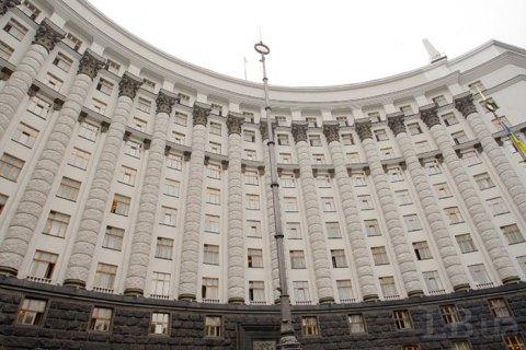 Кабмин назначил 14 заместителей министров