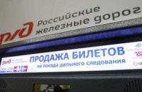 В России на границе могут появиться железнодорожные duty free
