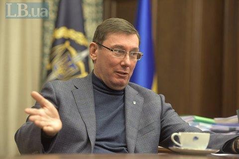 """Луценко розповів про справи Дейдея, Лозового, Довгого і """"Мультика"""""""