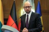 Яценюк з приводу закону про нацбезпеку: наступний крок - план дій щодо членства в НАТО