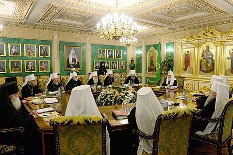 Синод РПЦ закликав не визнавати Православну Церкву України