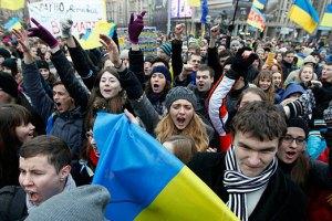 Евромайдан в Днепропетровске собрал около 300 человек