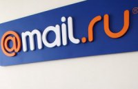 "Mail.ru выкупила ""ВКонтакте"" за $1,5 млрд"