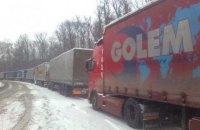 На украино-словацкой границе 7-километровая очередь в направлении Украины
