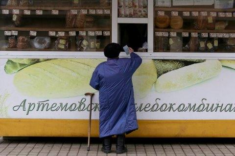 Украинцы стареют намного быстрее жителей большинства других стран