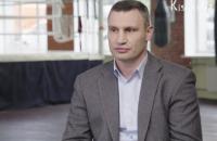 Кличко звільнив директора департаменту соцполітики КМДА