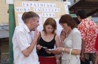 В Украине началась вступительная кампания в ВУЗы