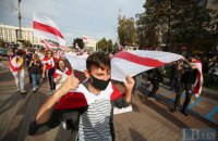 У Києві активісти прийшли під посольство Білорусі з вимогою відставки посла