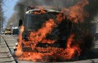 На херсонском вокзале сгорели 4 автобуса