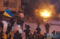 Активісти повідомляють про декілька сотень постраждалих на Грушевського