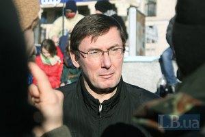 Луценко готов стать посредником в переговорах по освобождению КГГА и ДонОГА