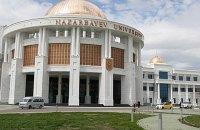 Россия вытурила голландского профессора из казахстанского вуза из-за Украины