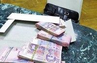 Заммэра Славянска задержали при получении 150 тыс. гривен взятки
