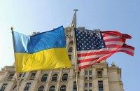 США намерены сократить помощь Украине на 70%