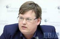 Пенсионный фонд завершил перерасчет пенсий военным, - Розенко (обновлено)