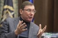 Луценко анонсировал координационное совещание руководителей силовиков в Одессе