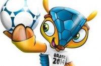 Талісманом Чемпіонату світу-2014 став броненосець-підліток