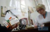 В Украине с 31 декабря изменят правила выписывания рецептов