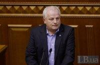 Четыре фракции остаются в парламентской коалиции, - Кубив