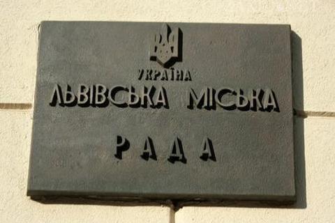 У міській раді Львова проводять обшуки через «аферу століття»