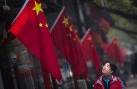 Китай реформирует систему государственного управления
