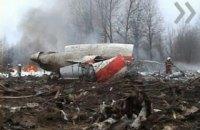 Польські слідчі завершили огляд уламків Ту-154 у Смоленську
